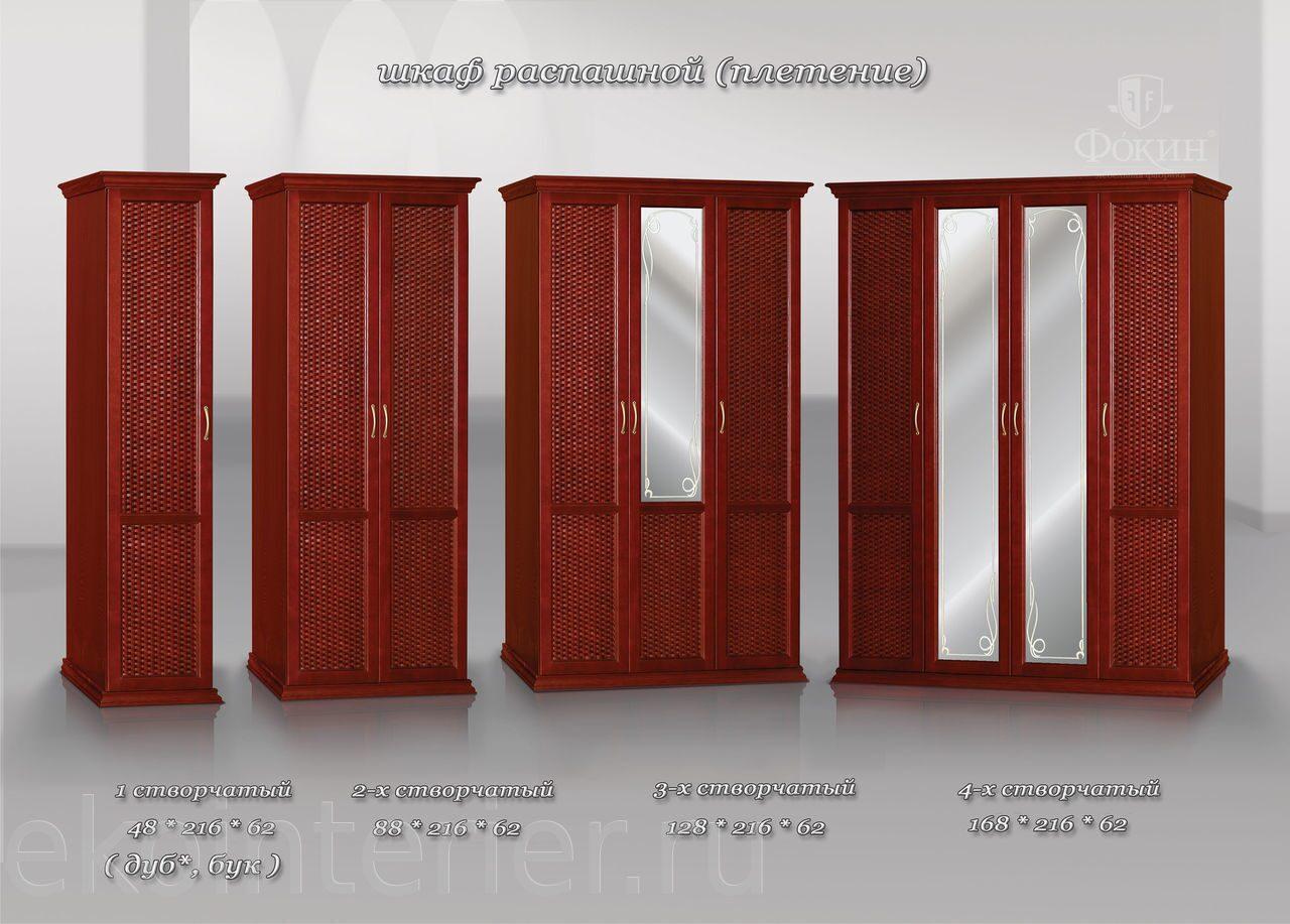 Шкаф распашной (фасад плетение) фотография 1.